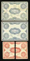 World Currency: , Iranian Azerbaijan 1946 Issues.. ... (Total: 8 notes)