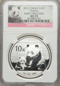 China:People's Republic of China, China: People's Republic 10 Yuan Trio 2012,... (Total: 3 coins)
