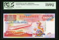 World Paper Money: , Singapore Commissioners of Currency $10000 ND (1987) Pick 26. ...