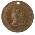 """Political:Tokens & Medals, 1864 McClellan """"Hope of the Nation"""" Copper Medalet. Measures 32mm. Listed as Sullivan-Dewitt GMcC 1864-11, this medalet come..."""