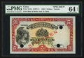 China Foreign Chartered Bank of India, Australia and China 5 Dollars 12.6.1930 Tientsin Specimen Pick S215s