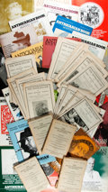 Books:Books about Books, [Books about Books]. Group Lot of Issues of Antiquarian Book Monthly Review, The Book Seller and Print Dealers Weekly ...
