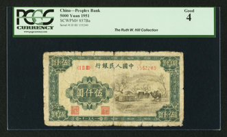 Featured item image of China People's Republic 5000 Yuan 1951 Pick 857Ba  ...