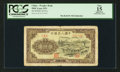 World Paper Money: , China People's Republic 5000 Yuan 1951 Pick 857Ca. ...