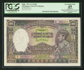 World Currency: , India Reserve Bank 1000 Rupees ND (1937) Bombay Taylor Pick 21a....