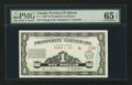 Canadian Currency: , Province of Alberta Prosperity Certificate $1 Aug. 5, 1936 Ch. #A-1. ...