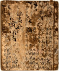 Books:World History, [Chinese History]. Block Printed Bound Book of Chinese Historical Text. Tongjian [Comprehensive Mirror]. Ca. early-...