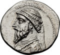 Ancients:Oriental, Ancients: PARTHIAN KINGDOM. Artabanus III (126-122 BC). AR drachm (20mm, 3.74 gm, 12h)....
