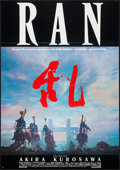 """Movie Posters:Foreign, Ran (Neue Constantin Film, 1985). German A1 (23.25"""" X 33""""). Foreign.. ..."""