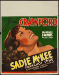 "Movie Posters:Romance, Sadie McKee (MGM, 1934). Jumbo Window Card (22"" X 28""). Romance....."