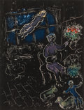 Prints:European Modern, MARC CHAGALL (French/Russian, 1887-1985). Atelier de nuit,1980. Lithograph in colors. 19-3/4 x 15 inches (50.3 x 38.1 c...
