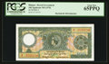 World Currency: , Bhutan Royal Government 100 Ngultrum ND (1978) Pick 4. ...