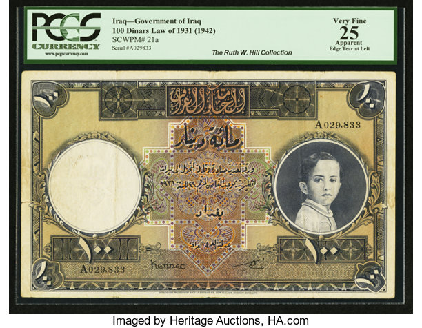 Iraq government 100 dinars l1931 1942 pick 21a world paper world paper money iraq government 100 dinars l1931 1942 pick m4hsunfo