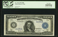 Large Size:Federal Reserve Notes, Fr. 1132G $500 1918 Federal Reserve Note PCGS Very Fine 35PPQ.. ...