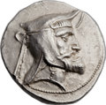 Ancients:Greek, Ancients: KINGDOM OF PERSIS. Vadfradad (Autophradates) I (3rd century BC). AR tetradrachm (28mm, 16.79 gm, 1h)....