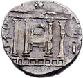 Ancients:Judaea, Ancients: Bar Kokhba Revolt (AD 135-135). AR sela (25mm, 14.30 gm,12h)....