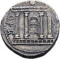 Ancients:Judaea, Ancients: Bar Kokhba Revolt (AD 135-135). AR sela (27mm, 15.29 gm, 1h)....