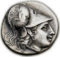 Ancients:Greek, Ancients: LESBOS. Methymna. Ca. 320-240 BC. AR hemidrachm ortriobol (15mm, 2.79 gm, 12h). ...