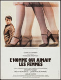 """Movie Posters:Foreign, The Man Who Loved Women & Others Lot (United Artists, 1977). French Petite (15.75"""" X 20.5""""), & French Affiche (2) (23.5"""" X 3... (Total: 3 Items)"""