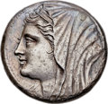 Ancients:Greek, Ancients: SICILY. Syracuse. Philistis, wife of Hieron II (275-215 BC). AR 16 litrae (26mm, 13.31 gm, 1h). ...