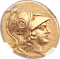 Ancients:Greek, Ancients: MACEDONIAN KINGDOM. Alexander III the Great (336-323 BC). AR tetradrachm (19mm, 8.56 gm, 9h)....