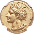 Ancients:Greek, Ancients: ZEUGITANIA. Carthage. Ca. 290-270 BC. EL stater (18mm, 7.24 gm, 12h).  ...