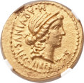 Ancients:Roman Republic, Ancients: C. Cassius Longinus, Imperator and Assassin of Caesar(44-42 BC). AV aureus (19mm, 8.36 gm, 12h). ...