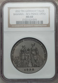 German States:Bavaria, German States: Bavaria. Ludwig I Pair of Trial Strikes in tin ofTaler 1832,... (Total: 2 coins)