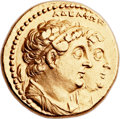Ancients:Greek, Ancients: PTOLEMAIC EGYPT. Ptolemy II Philadelphus, with Arsinoe II, Ptolemy I, and Berenike I (285-246 BC). AV mnaieion (27mm, 27.81 gm...