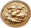 Ancients:Greek, Ancients: MYSIA. Cyzicus. Ca. 550-500 BC. EL hecte or sixthstater (9mm, 2.71 gm)....