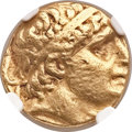 Ancients:Greek, Ancients: SELEUCID KINGDOM. Antiochus I Soter (281-261 BC). AV stater (12mm, 8.56 gm, 6h)....