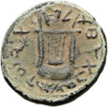 Ancients:Judaea, Ancients: Bar Kokhba Revolt (AD 132-135). Æ middle bronze (24mm, 12.52 gm, 11h)....