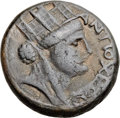 Ancients:Roman Provincial , Ancients: SYRIA. Antioch. Nero (AD 54-68). Æ 17mm (5.89 gm,12h)....