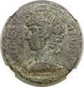 Ancients:Roman Provincial , Ancients: EGYPT. Alexandria. Antinoüs, favorite of Hadrian (died AD 130). Æ drachm (32mm, 26.28 gm, 11h)....