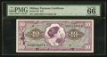 Military Payment Certificates:Series 651, Series 651 $10 PMG Gem Uncirculated 66 EPQ.. ...