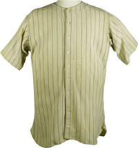 1933 Babe Ruth Game Worn New York Yankees Jersey, Worn in First All-Star Game. As World War II ground toward its brutal...