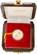 China:People's Republic of China, China: People's Republic of China. Munich International Coin Fair 1/2 Ounce gold Proof Panda Medal 1991,...