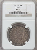 Bust Half Dollars: , 1822/1 50C AU55 NGC. O-101. NGC Census: (16/36). PCGS Population(15/29). Numismedia Wsl. Price for problem free NGC/PCGS...