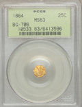 California Fractional Gold: , 1864 25C Liberty Octagonal 25 Cents, BG-706, High R.5, MS63 PCGS.PCGS Population (12/9). NGC Census: (0/3). ...
