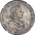 Poland: Nicholas I of Russia 10 Zlotych (1-1/2 Roubles) 1833-HT AU58 NGC