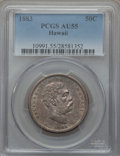 Coins of Hawaii: , 1883 50C Hawaii Half Dollar AU55 PCGS. PCGS Population (61/274).NGC Census: (54/223). Mintage: 700,000. ...