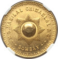India:British India, India: British India. M.S. Manilal Chimanlal & Co Private Issue gold Tola ND,...