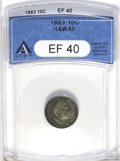Coins of Hawaii: , 1883 10C Hawaii Ten Cents XF40 ANACS. NGC Census: (22/164). PCGSPopulation (33/273). Mintage: 250,000. (#10979)...