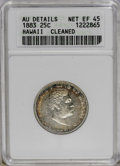 Coins of Hawaii: , 1883 25C Hawaii Quarter XF45--Cleaned--ANACS, AU Details. NGCCensus: (10/543). PCGS Population (24/984). Mintage: 500,000....
