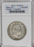 Coins of Hawaii: , 1883 50C Hawaii Half Dollar--Cleaned--ANACS. XF40 Details. NGCCensus: (13/208). PCGS Population (32/329). Mintage: 700,000...