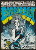 "Movie Posters:Science Fiction, Barbarella (Paramount, 1968). Czech Poster (11.25"" X 15.5"").Science Fiction.. ..."