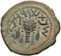 Ancients:Judaea, Ancients: Jewish War (AD 66-70). Æ eighth shekel (21mm, 7.02 gm,12h)....