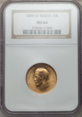 Russia: Nicholas II gold 10 Roubles 1899-AГ