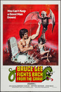 "Movie Posters:Action, Bruce Lee Fights Back from the Grave Lot (Aquarius Releasing,1978). One Sheet (27"" X 41"") & Photos (17) (8"" X 10"").Action.... (Total: 18 Items)"