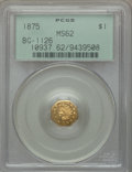 California Fractional Gold, 1875 $1 Indian Octagonal One Dollar, MS62 PCGS. BG-1126, R.5....